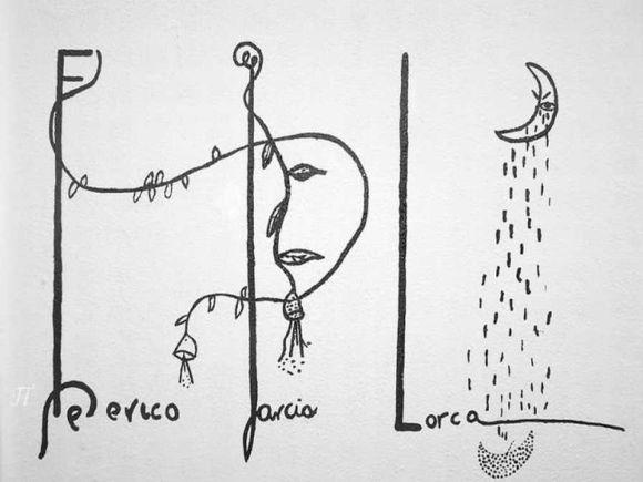 Federico García Lorca (los encuentros de un caracolaventurero)